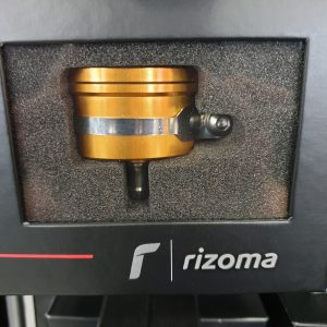 Rizoma Bremsflüssigkeitsbehälter Alu gold ohne Sichtfenster
